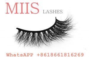 mink false 3d eyelashes